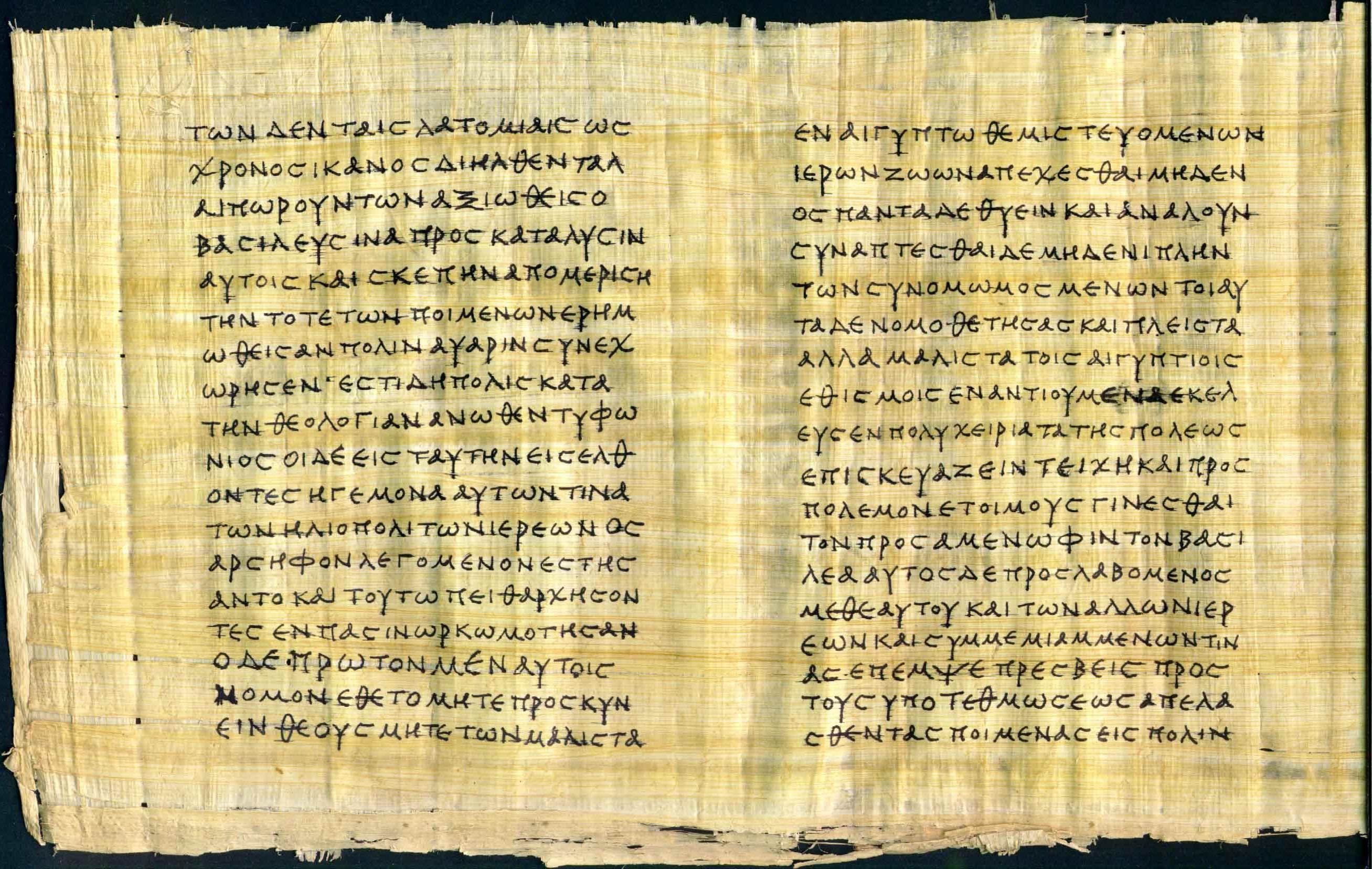 READ THE GREEK BIBLE